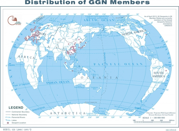 GGN Distribution